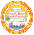 Emblem of the Municipality of Zamboanguita